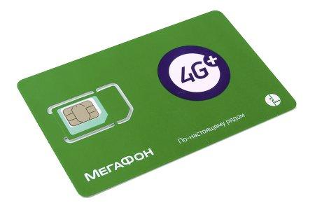 ТП от Мегафон за 675 руб./мес.